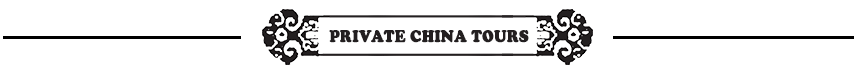 Privete China Tours
