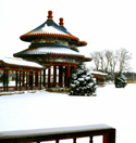 Classic Beijing Tour (4 day-3 night)