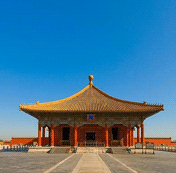 Hall of Central Harmony