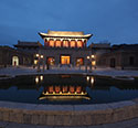 New Beijing Tour (5 day-4 night)